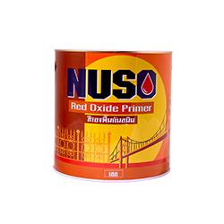 นูโซ่-สีรองพื้นกันสนิม